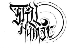 StillHuman dj logo